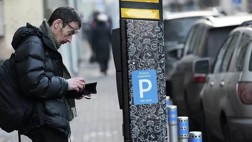 В Петербурге представили новое приложение для оплаты парковок