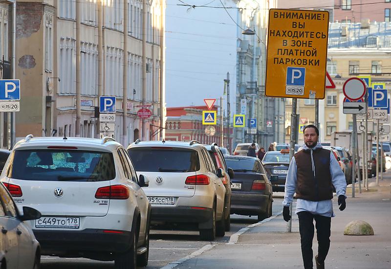 В Петербурге внедрили автоматическую систему оплаты парковки