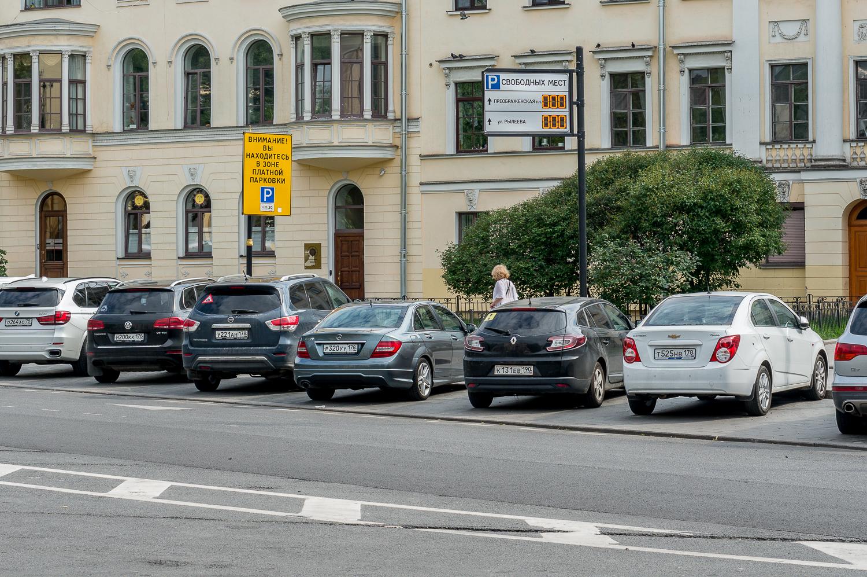 Инновационную систему оплаты парковки презентовали в Петербурге